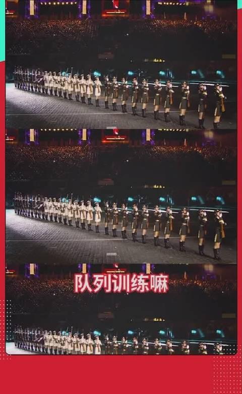 女兵宋扬:我先是国家的女儿,再是母亲