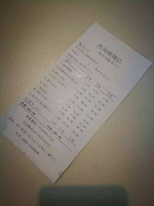 北京赛车pk52开奖网吃一个小时火锅捞出8只蟑螂 店老板:我也很纳闷