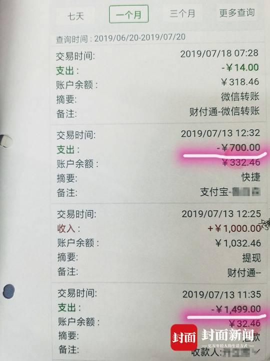"""金沙赌城官网·波司登要卖1万多元的羽绒服了,还自称""""高科技"""",你会买单吗?"""