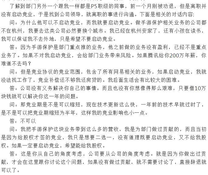 500万聚星娱乐·歌曲《重庆小面》首演,胡海舰分享创作背后的故事