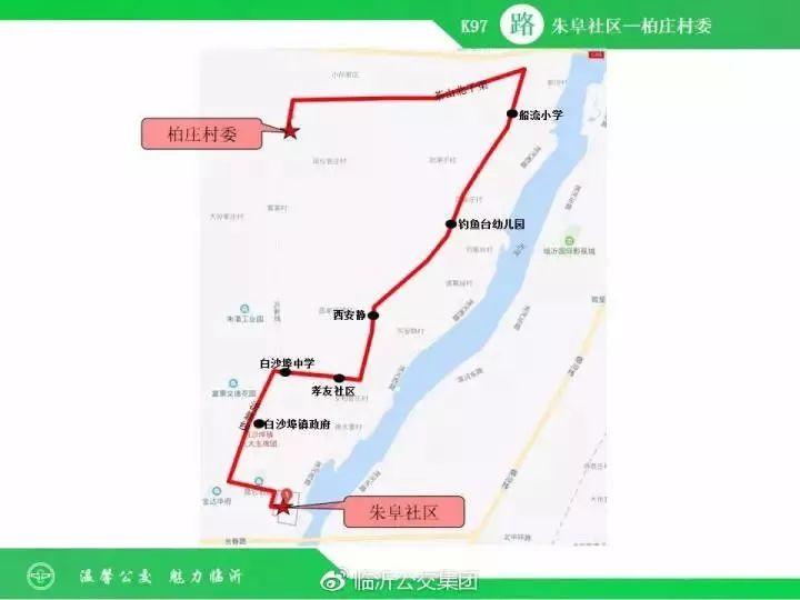 新河社区规划图
