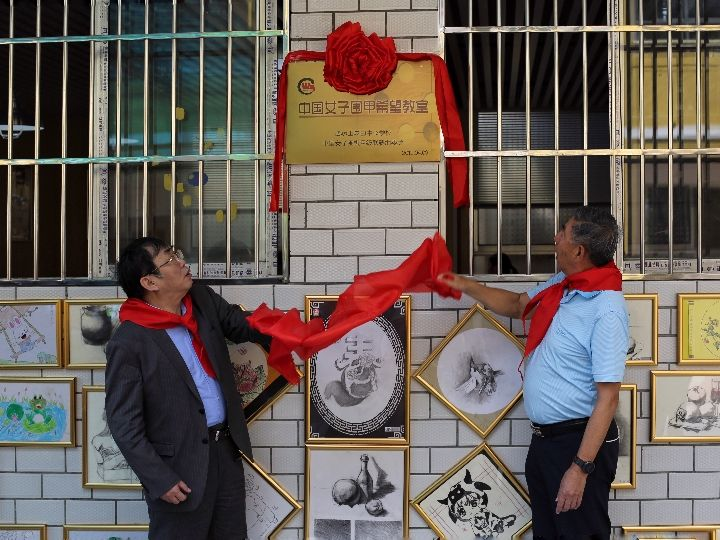 中国女子围棋甲级联赛江西萍乡捐建希望围棋教室