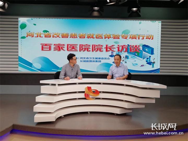 河北省儿童医院:软硬实力融合 为儿童患者提供高质量医疗服务