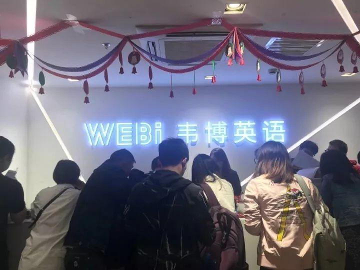 http://www.xqweigou.com/dianshangO2O/67173.html