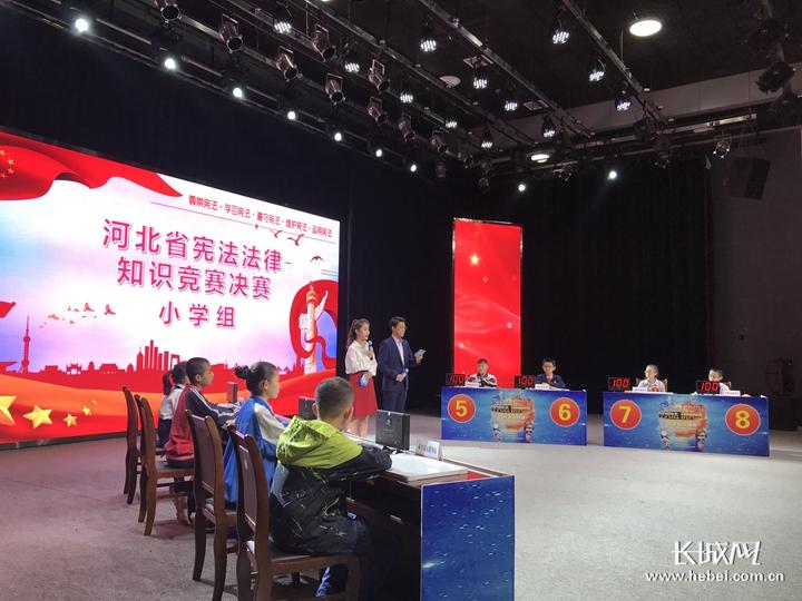 河北大中小学生学宪法讲宪法比赛活动举行