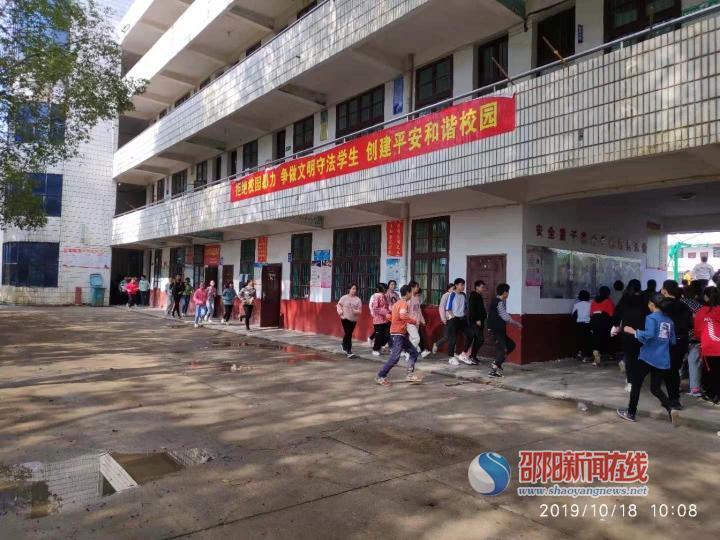 邵东市九龙岭镇初级中学举行消防应急疏散演练