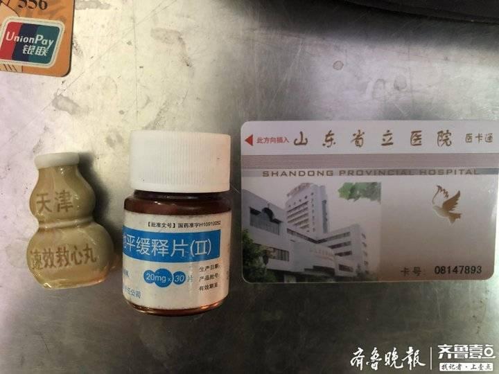 济南西站一粗心乘客不慎遗落挎包包里装有救命药