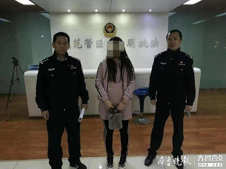 只因心情不好,济南女子连续24次恶意拨打110,被行政拘留