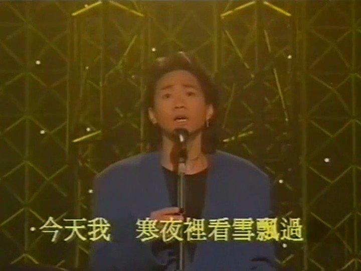 《海阔天空》-黄家驹(93年香港金曲奖颁奖典礼上最后一次演绎海阔