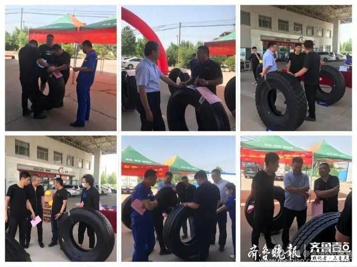 中石化滨州石油分公司携万力开展轮胎路演实现销售额105万元