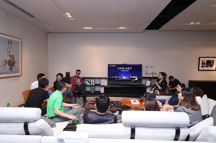 2018新精英生活品鉴分享会落幕 TCL电视揭开新精英神秘面纱