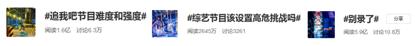 伟德荷官发牌_刘诗诗真中国好媳妇,事业巅峰期减产两年造人,给夫家花2亿买房