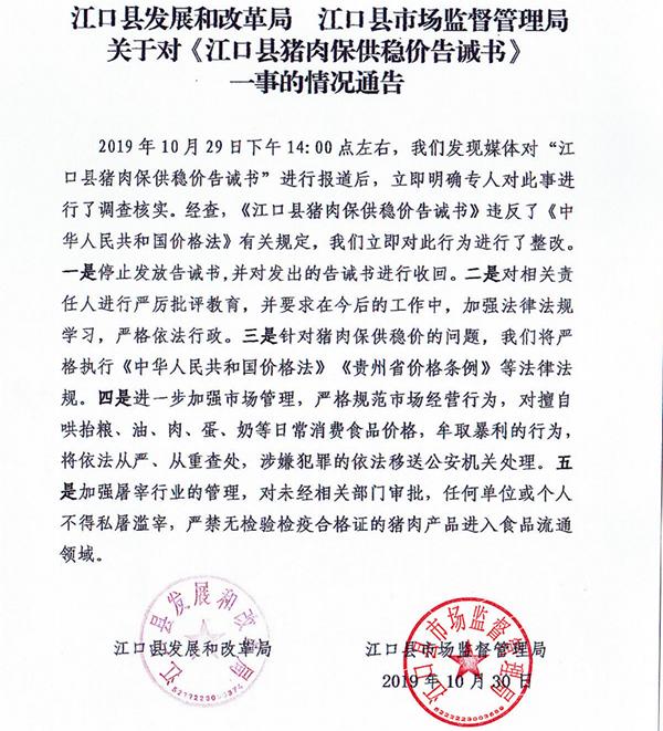 """福利活动送现金,黄子韬在《真男2》中一句话被指""""情商低"""",但我却觉得恰恰相反"""