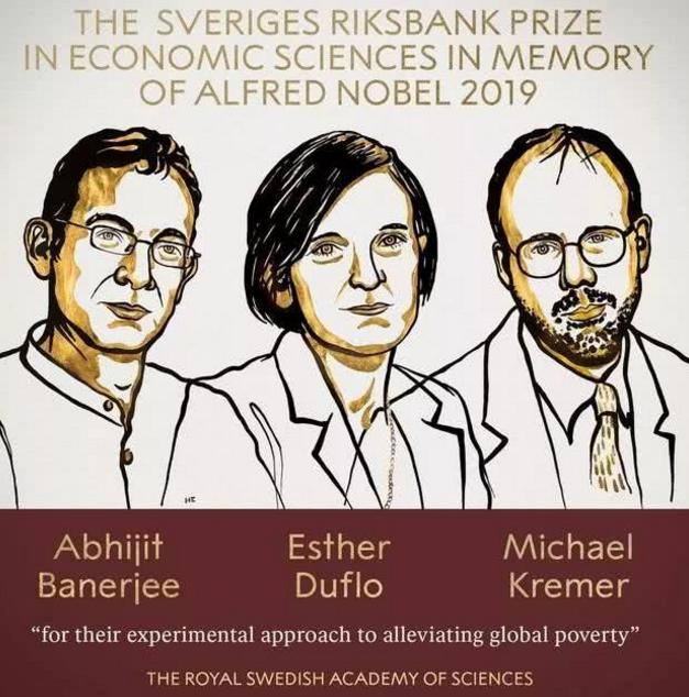 知行合一,波士顿三位学者荣获诺贝尔经济学奖实至名归