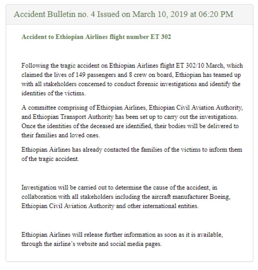 当地时间3月10日下午,埃航发布第四份声明。图源:埃航官网