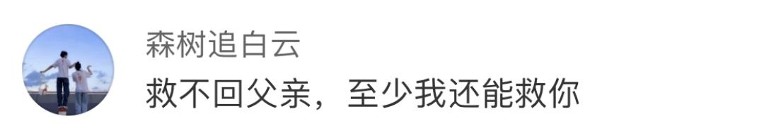 澳门赌场配套设施 新闻眼|中国海军西太演练 美日战舰尾随