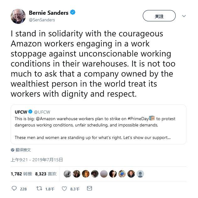 13名国会议员要求美国劳工部对亚马逊仓库进行全面调查