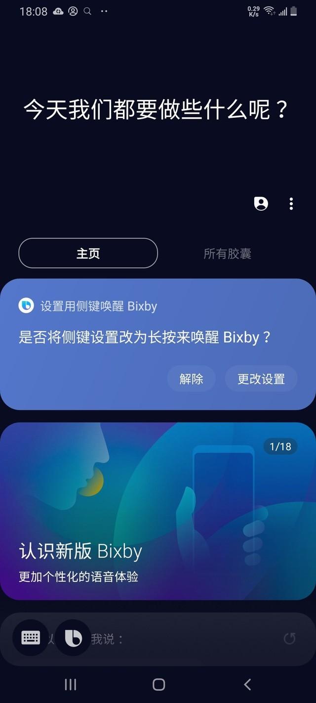 「合乐888官网怎么样」市政协经济委接待广州市政协来京考察