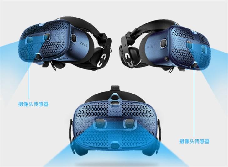 HTC VIVE Cosmos智能VR眼镜即将发货 采用翻盖式设计