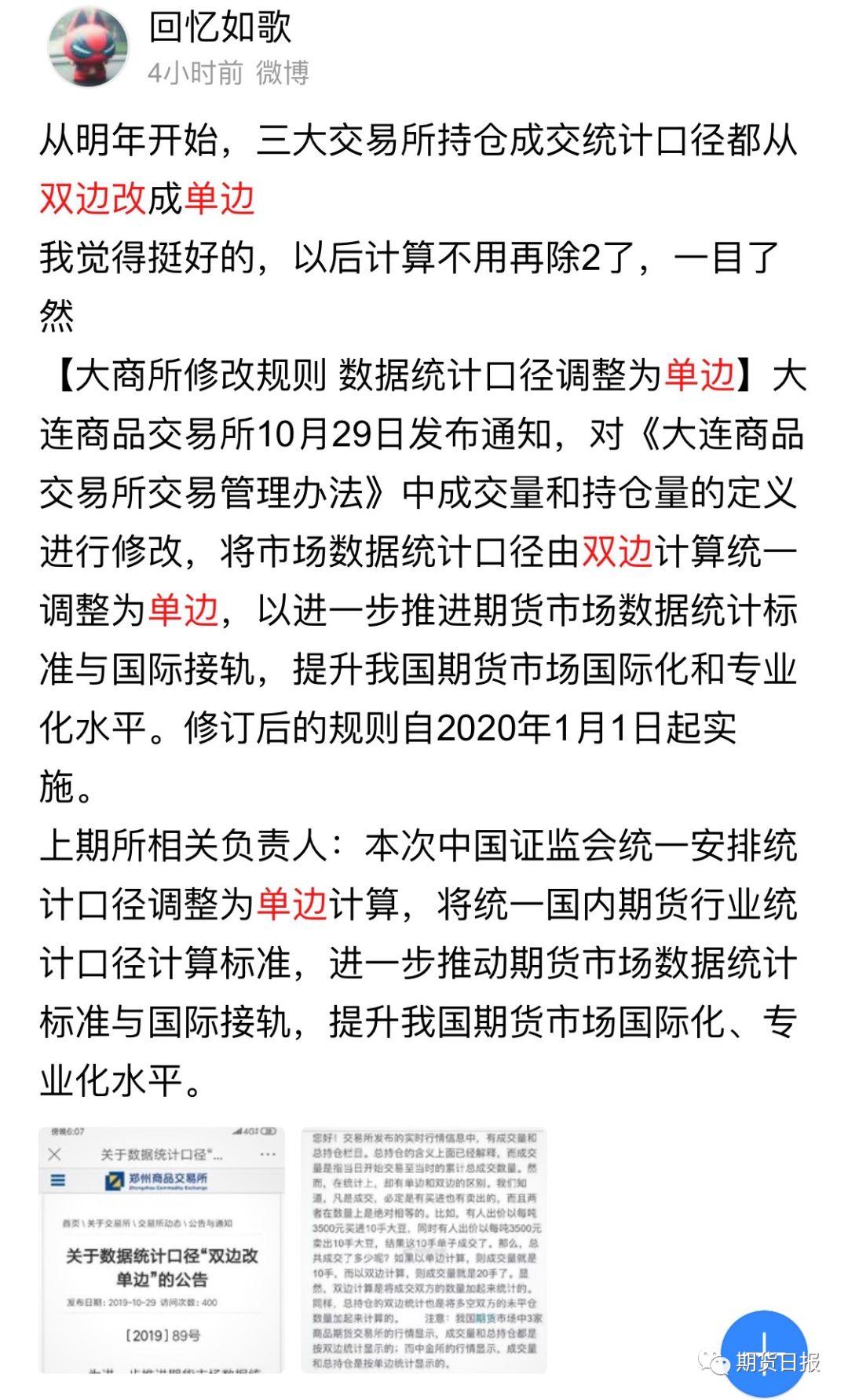 丰盈娱乐是真的吗 - 茂名市县镇三级新税务机构全部完成挂牌