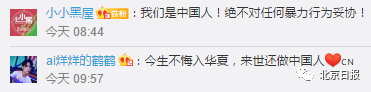 """w66.com真人娱乐手机版 - 54岁朱军祝50岁周涛:""""十八""""岁生日快乐"""