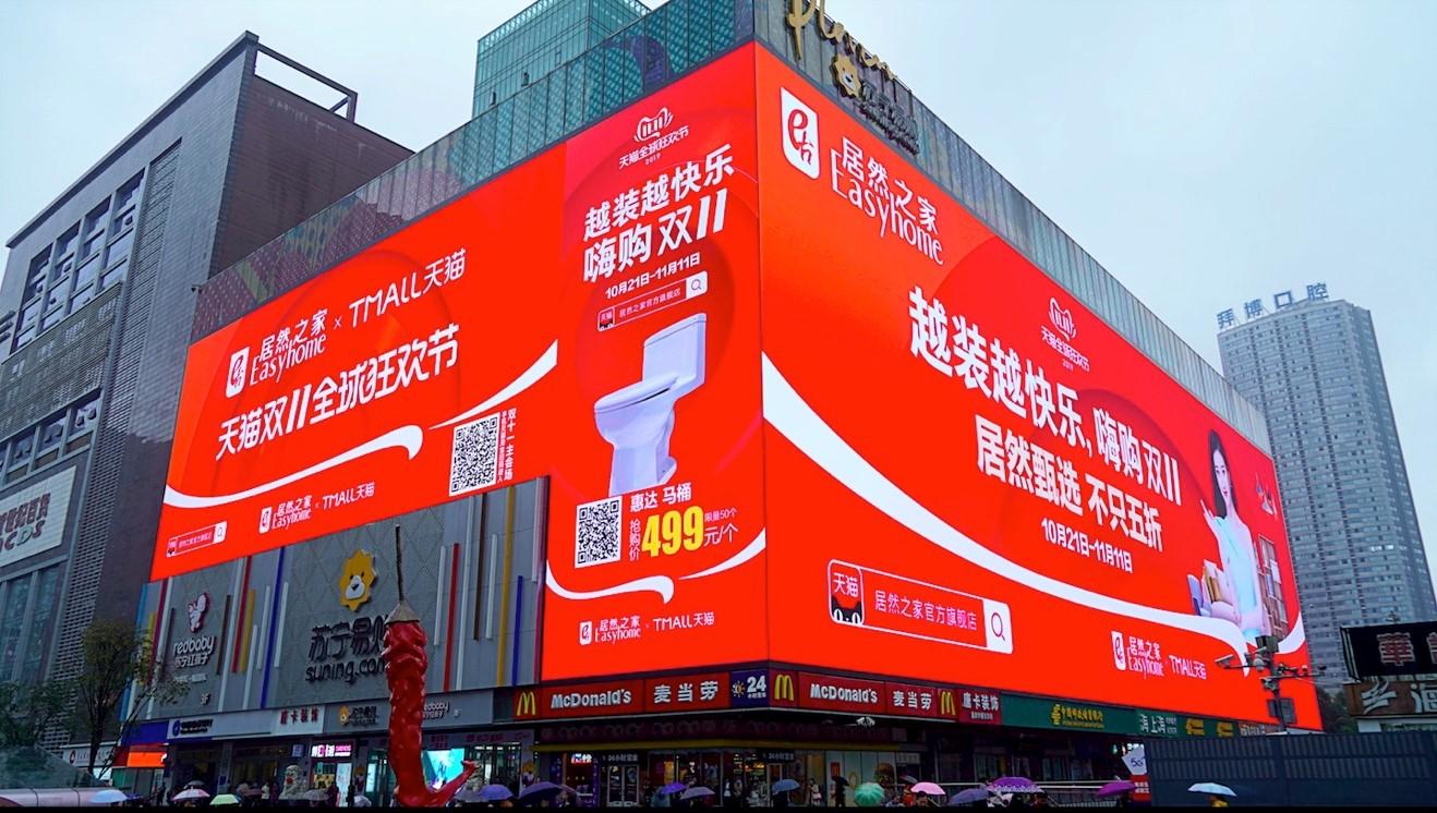 /shehuiwanxiang/303259.html