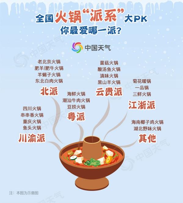 环亚集团app安卓|国际粮油市场每日快讯20191129