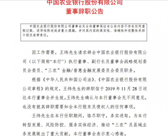 外国在线体育投注网站|湖南大学69名录而不读研究生被取消入学!河南高招将此列为失信