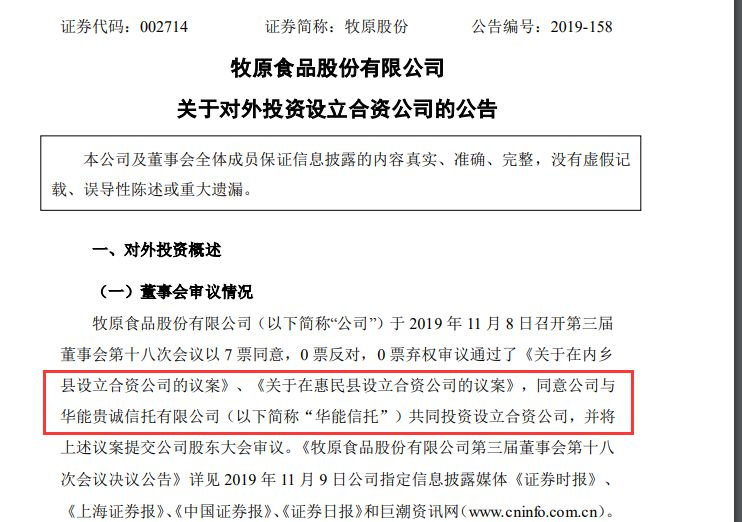 足球现金网网上开户·中国小麦稻米进口量大降背后:最低收购价下调效果大