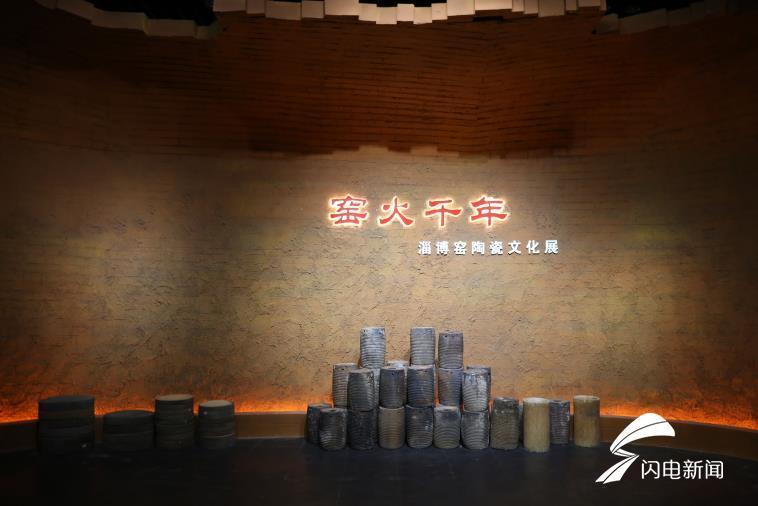 国庆来看展!山东博物馆《窑火千年 琉光溢彩——淄博陶瓷琉璃文化展》今日开展