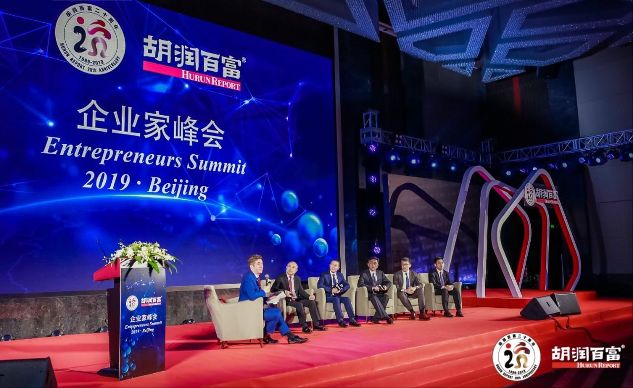 《2019中国高净值人群艺术品投资白皮书》发布