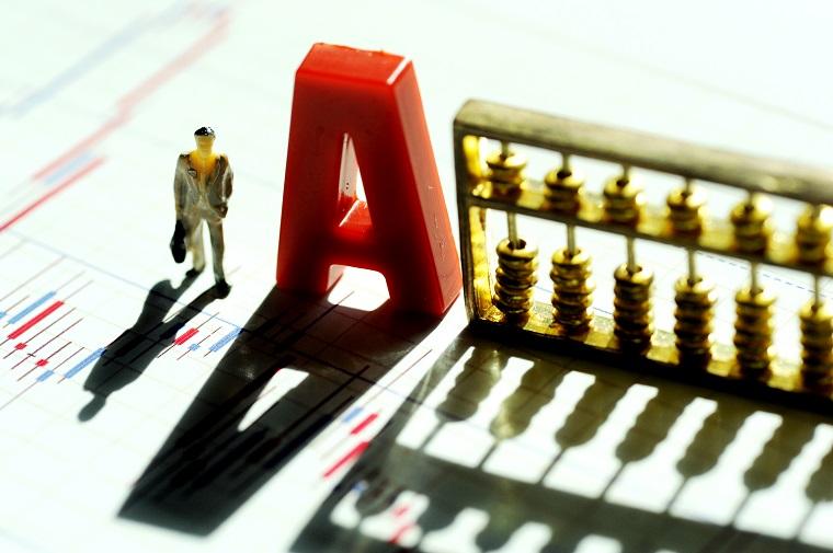 下周55家公司限售股解禁 合计解禁市值268.01亿