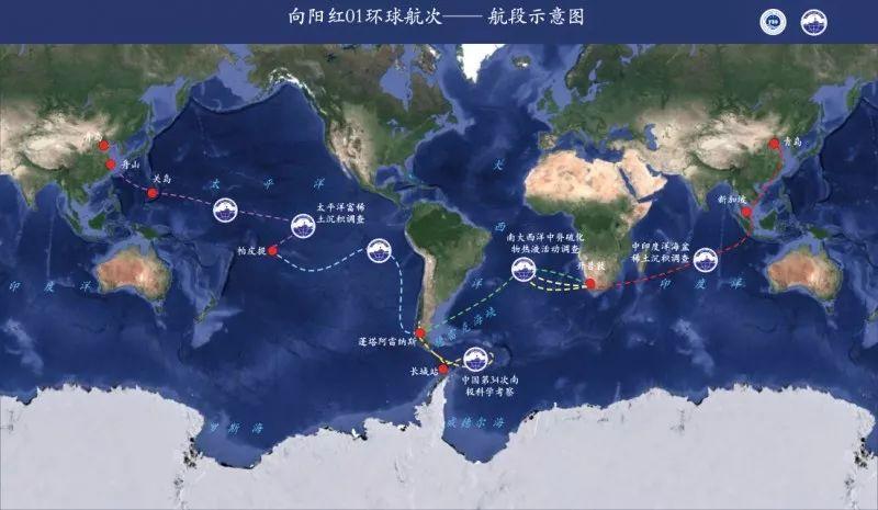参洋片区规划图