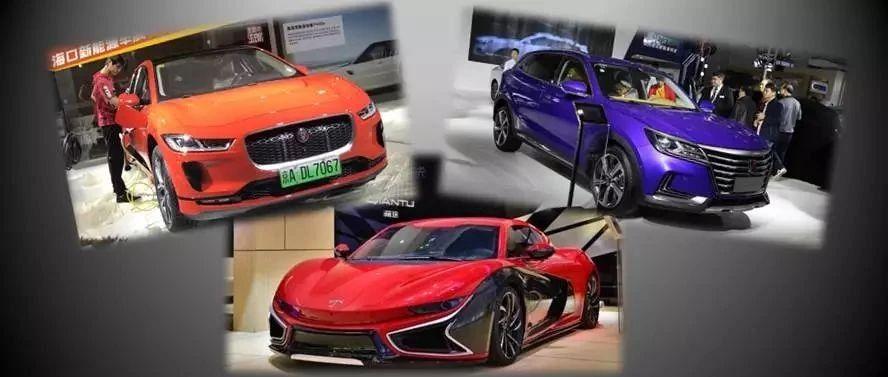 车展 | 海口新能源车展劲爆车型大盘点,合资、国产、新势力,谁占C位?