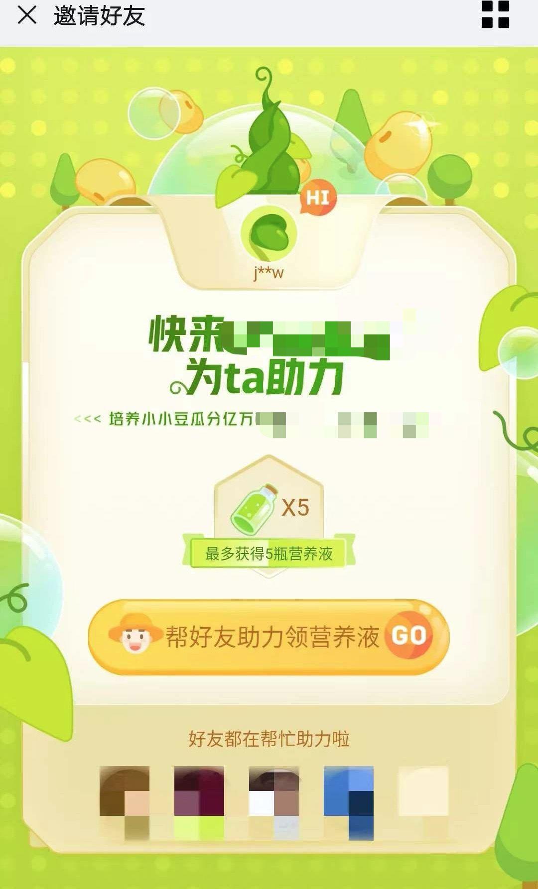 mg赌场手机版网址,湖南国电总经理刘定军:去产能应力求精准 建立全国统一标准