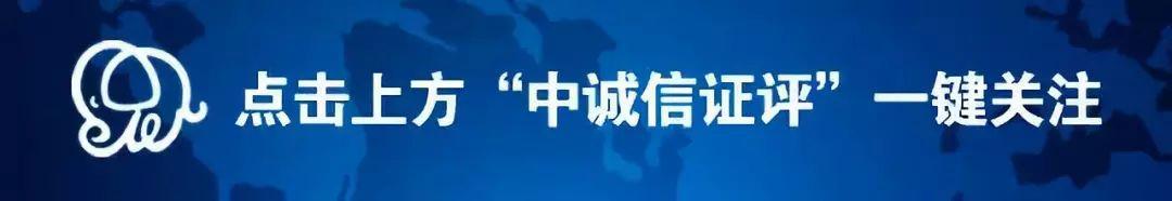 环亚ag娱 永辉B2B全品类发力:彩食鲜总部北上,全国布仓,年内50亿销售