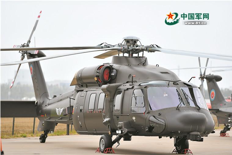第五届中国天津国际直升机博览会