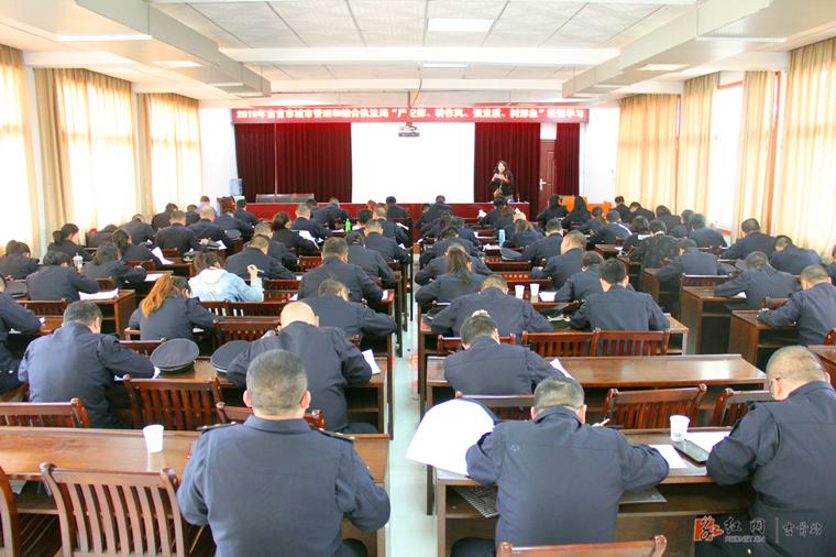 吉首市城市管理和综合执法局首批轮训班结业
