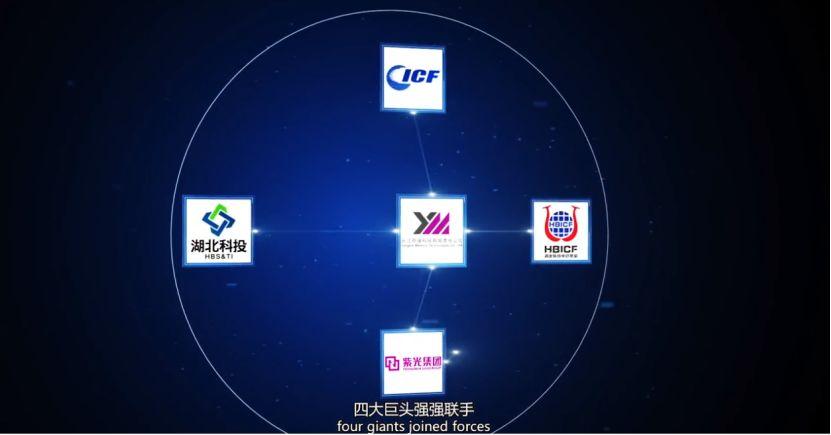 ▲长江存储官网宣传片截图