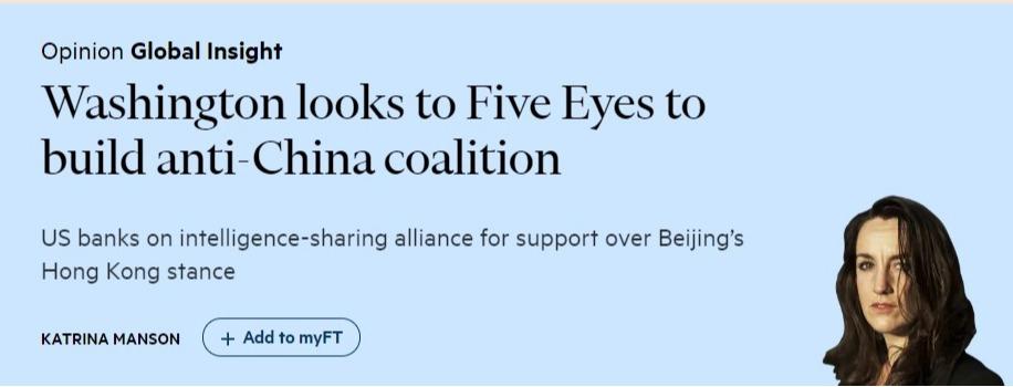 [摩天注册]国拉摩天注册帮结派反中国劣迹图片