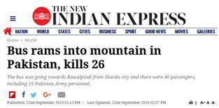 巴基斯坦西北部发生严重车祸:一辆巴士失控撞山,致26死13伤