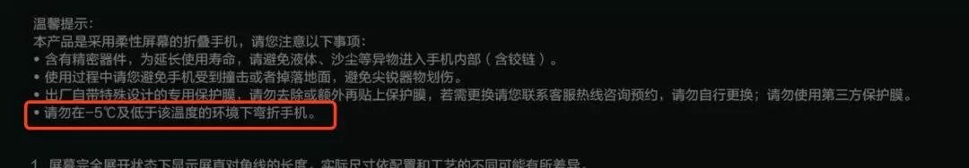 「盈禾娱乐场注册网址」感应门铃一直响怎么办