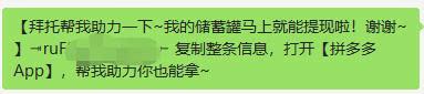 通博网站多少-广播丨中国之声《国防时空》(2018年6月27日)