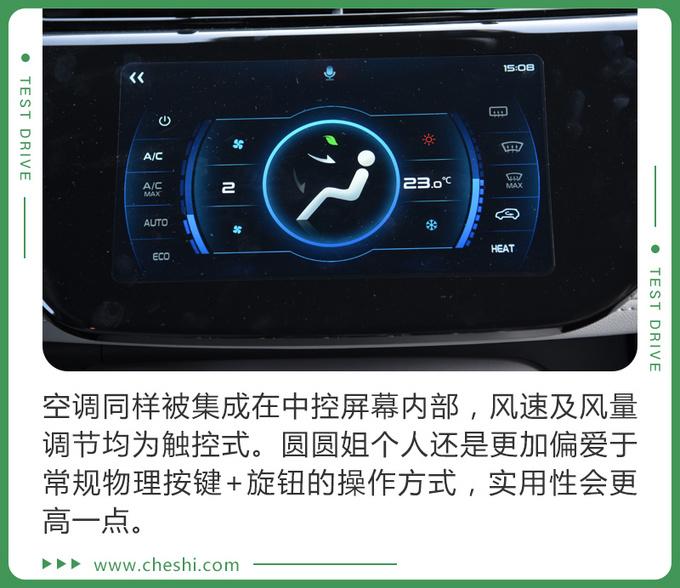 续航才360km的首款合资品牌纯电SUV值得买吗?