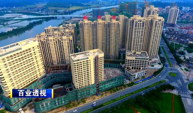 """开平负债24亿元的房企被""""盘活""""进入重整计划执行阶段"""