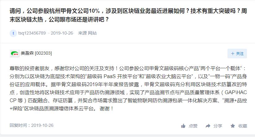 金堡网址·互金协会刘萍:同时在5个平台借钱的人将来会出问题
