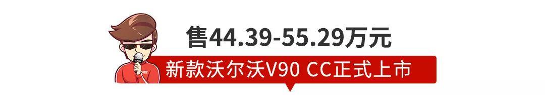 【新闻】配置不低,全新RAV4荣放预售价曝光,这价格你买不买