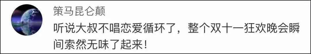 w6600下载首页-郑州火车站遗落手提箱,打开一看竟有20万元现金!