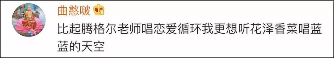 """赌场换港币 - 纪念范长江诞辰110周年暨首届长江新闻论坛""""在四川大学召开"""