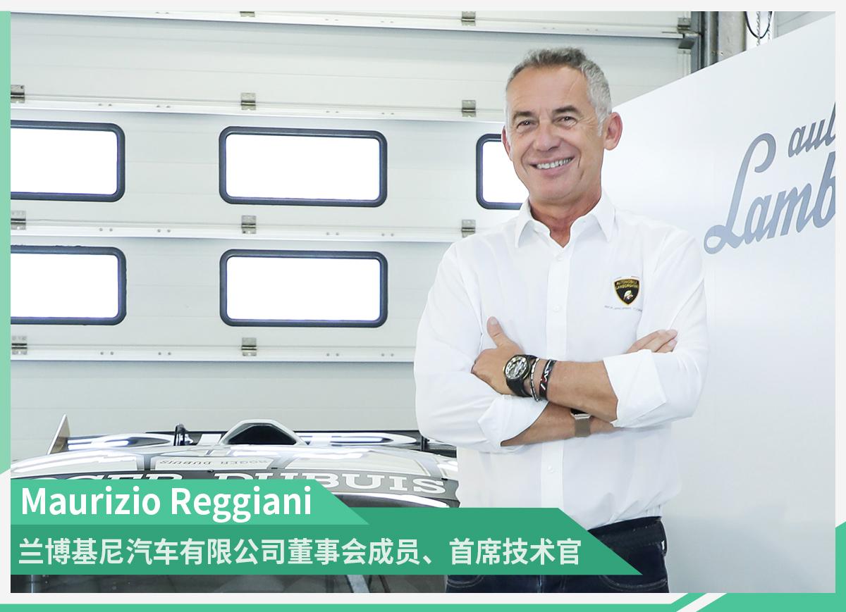 看好中国赛车文化发展 兰博基尼将加大赛事投入